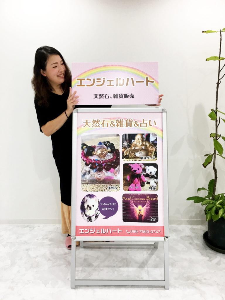 3万円パックの看板セット