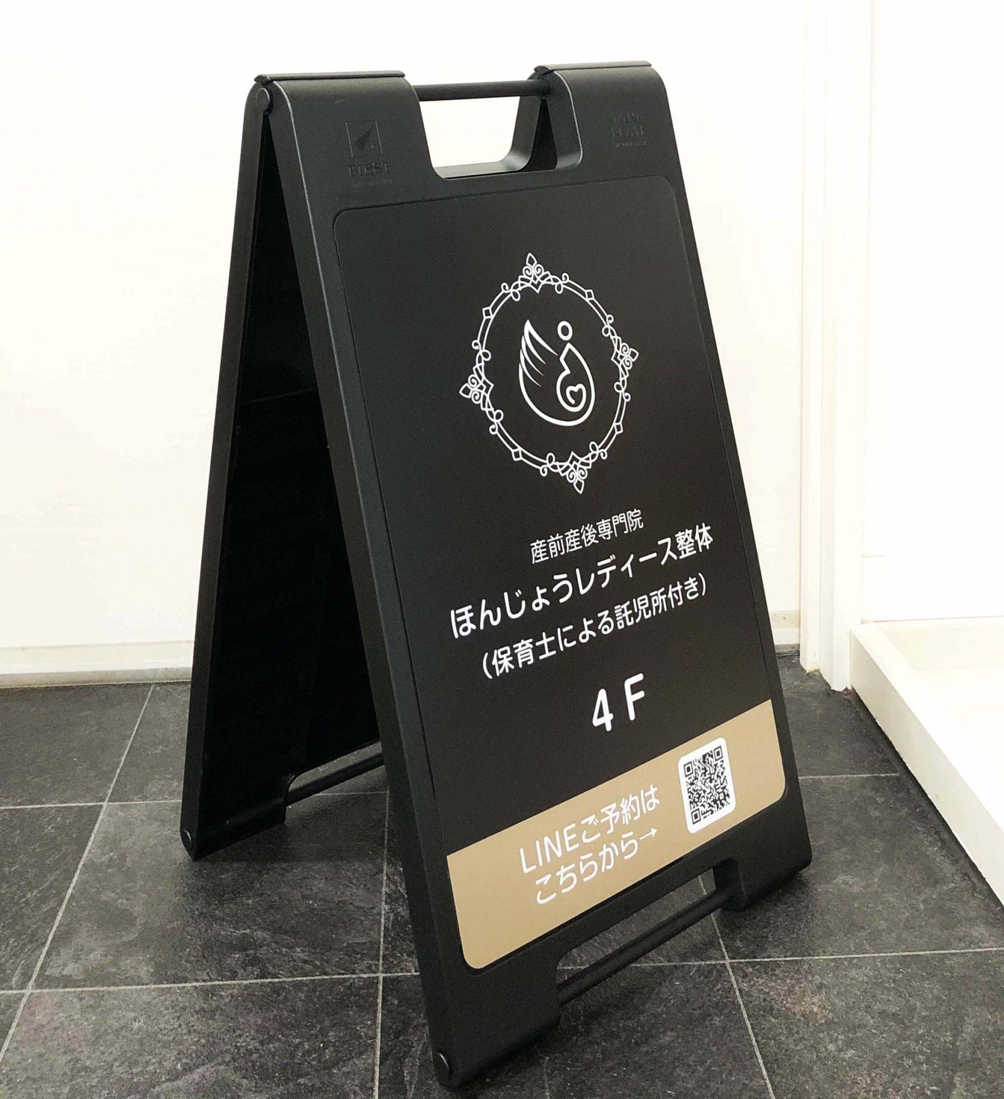 ミニメッセージプレート ブラック(両面)スタンド看板